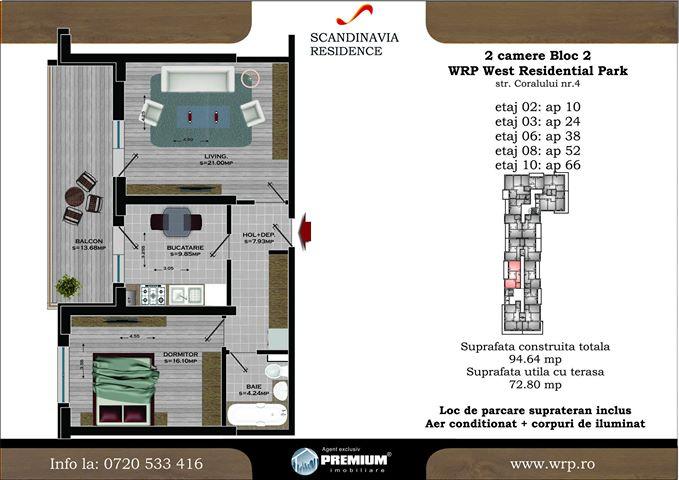 NUINCA 2 cam West Res Park Bragadiru - 15631349_1325886970817836_2144091955_o